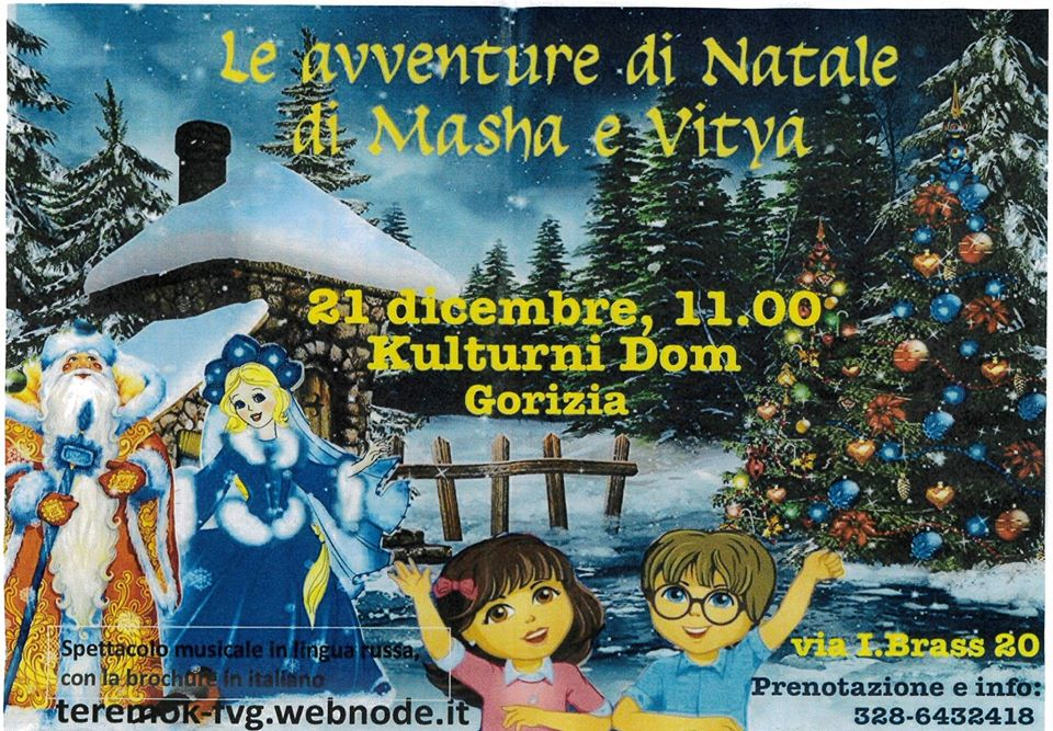 Le avventure di Natale di Masha e Vitya (Božične dogodivščine Mashe in Vityje)
