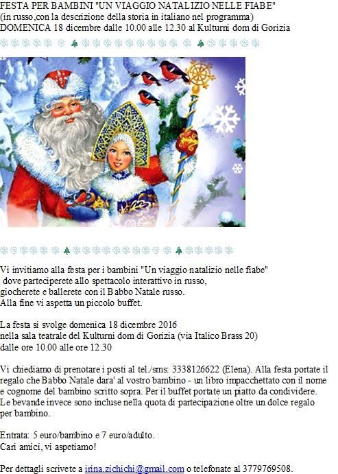 Božična pustolovščina v pravljicah
