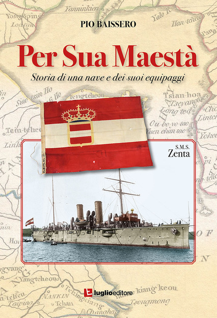 Per sua Maestà – Storia di una nave e dei suoi equipaggi